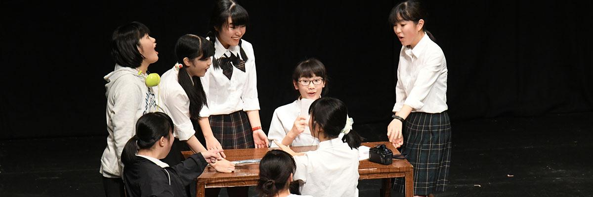 東京都高校演劇研究会
